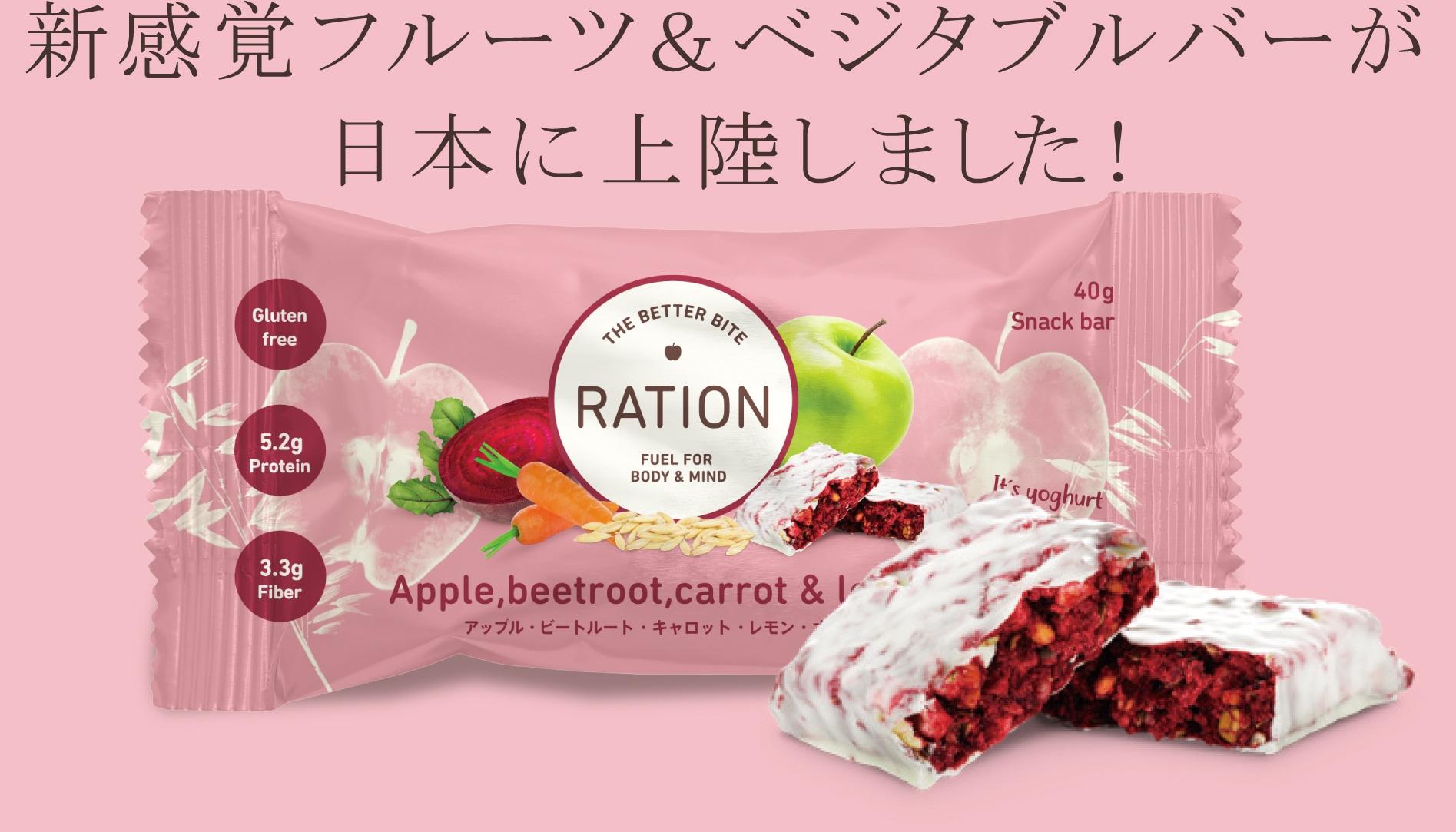 新感覚フルーツ&ベジタブルバーが日本に上陸します!